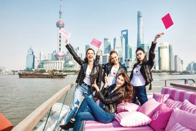 Victorias Secret Shanghai